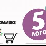 WooCommerce: 5 Λόγοι Για Να Το Επιλέξετε