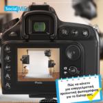 Πώς να κάνεις μια επαγγελματική προϊοντική φωτογράφιση για το Eshop σου