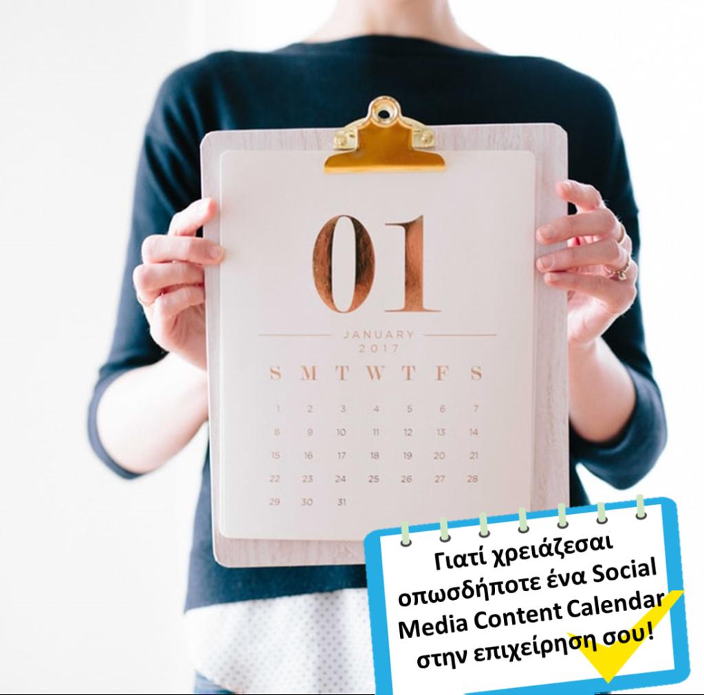 social media contet calendar