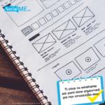 Τι είναι το Wireframe και γιατί είναι σημαντικό για την Ιστοσελίδα σου;