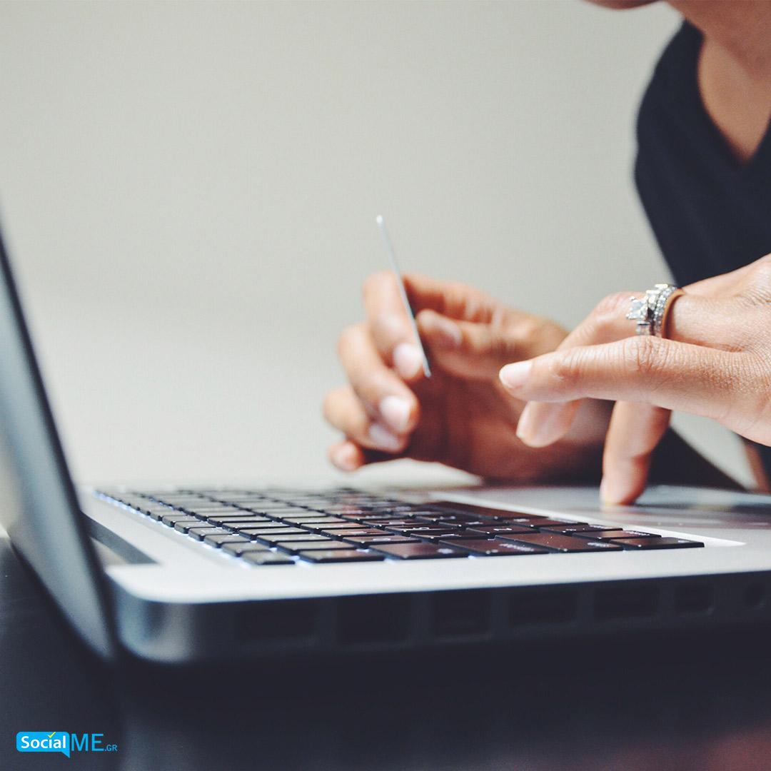 E-shop: Πώς να Βελτιστοποιήσεις το Checkout